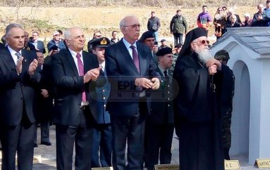 Με λαμπρότητα οι εκδηλώσεις για την Απελευθέρωση της Κόνιτσας (ΦΩΤΟ)