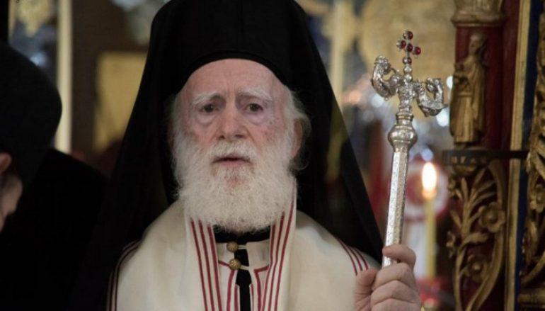 Στο Νοσοκομείο μεταφέρθηκε ο Αρχιεπίσκοπος Κρήτης Ειρηναίος