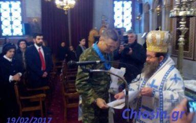 Κλήρος, Στρατός και λαός έψαλαν μαζί τον Εθνικό Ύμνο στη Χίο (ΒΙΝΤΕΟ)
