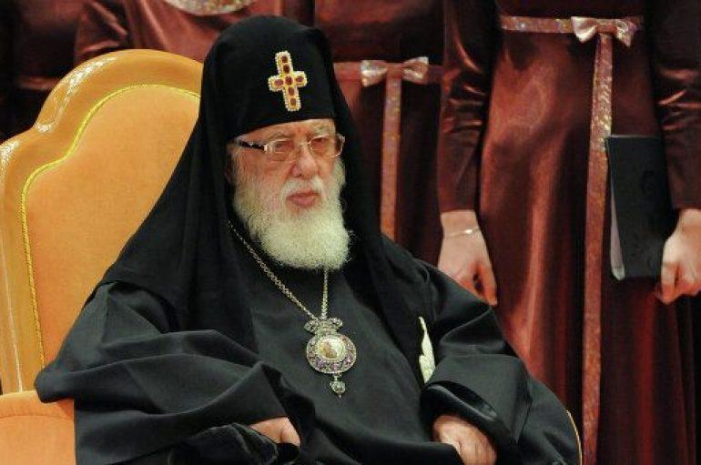 """Πατριάρχης Γεωργίας: """"Με την επιστροφή μου όλα θα ξεκαθαρίσουν"""""""