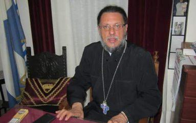 Δολοφονημένος βρέθηκε ο Αρχιμ. Ιερόθεος Καμίτσης  (ΦΩΤΟ-ΒΙΝΤΕΟ)