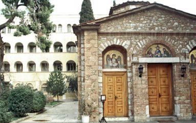 Η Δ.Ι.Σ. για το μάθημα των Θρησκευτικών και τη Θεματική Εβδομάδα