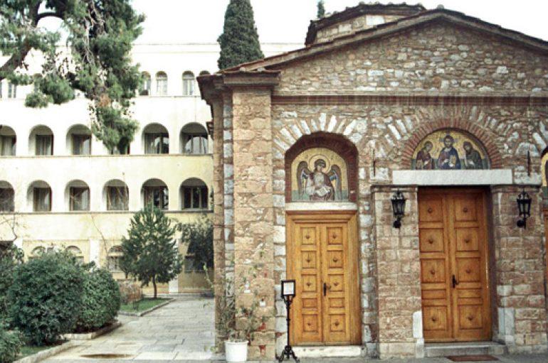 Η Ιερά Σύνοδος τιμά τον προστάτη της Άγιο Φώτιο
