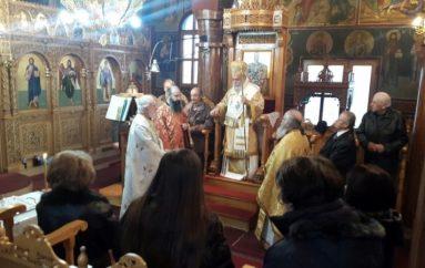 Η Κυριακή της Απόκρεω στον Ασπρόκαμπο Γρεβενών (ΦΩΤΟ)