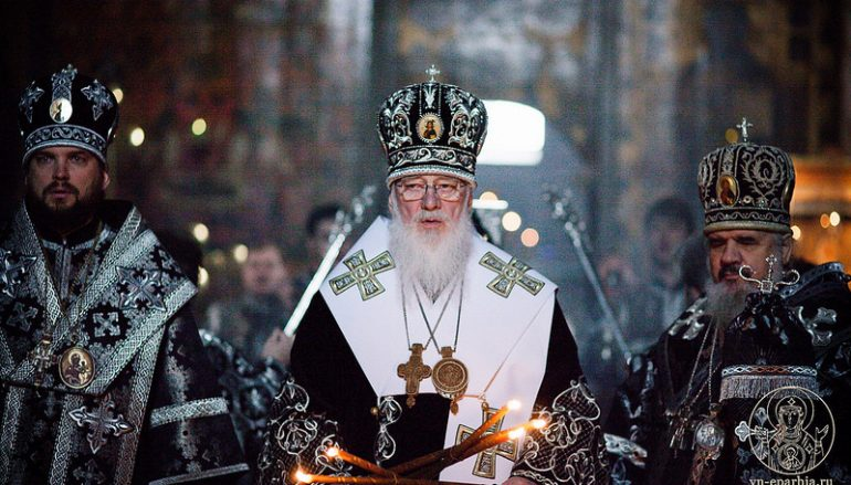 Ονομαστήρια Μητροπολίτη Νόβγκοροντ και Παλαιάς Ρωσίας Λέοντος (ΦΩΤΟ)