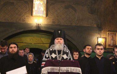 Ο Μεγάλος Κανόνας στην Ι.Μονή Αγ. Νικολάου Ρουθηνίας Ουκρανίας