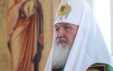 Ο Πατριάρχης Μόσχας Κύριλλος για τα κοινωνικά δίκτυα