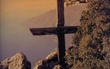 «Χαίροις ὁ ζωηφόρος Σταυρός»