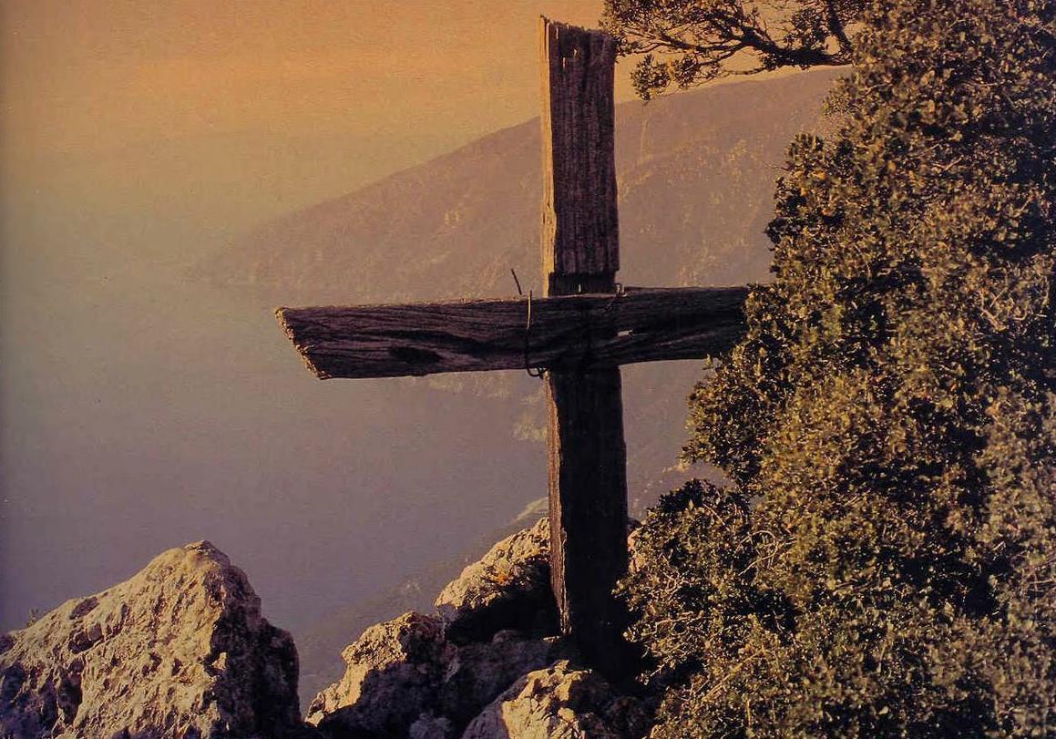 """Χαίροις ὁ ζωηφόρος Σταυρός"""" - Ο Άρχων"""