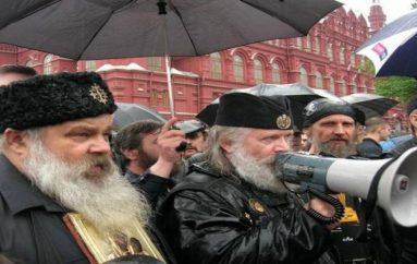 Ρωσία: Απαγορεύθηκε η λειτουργία των Μαρτύρων του Ιεχωβά