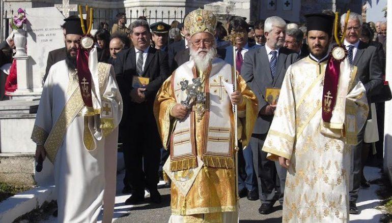 Η Κυριακή της Ορθοδοξίας στην Ι. Μητρόπολη Μαντινείας (ΦΩΤΟ)