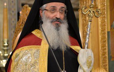 """Αλεξανδρουπόλεως: """"Η Παναγία μας περιμένει για να μας χαρίσει το ίδιο Της το παιδί"""" (ΦΩΤΟ)"""