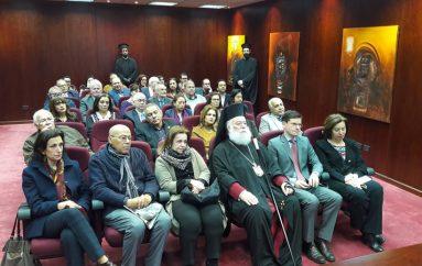 Η Αλεξανδρινή Πατριαρχική Βιβλιοθήκη ανοίγει τις πόρτες της (ΦΩΤΟ)