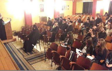 Ο Αρχιμ. Πολύκαρπος Μπόγρης ομιλητής στην Δ΄ Σύναξη Κατηχητών της Ι. Μ. Κίτρους (ΦΩΤΟ)