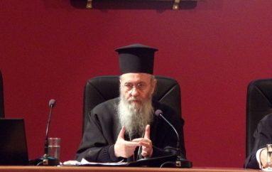 Ο Ναυπάκτου Ιερόθεος ομιλητής στην Ι. Μητρόπολη Κορίνθου (ΦΩΤΟ)
