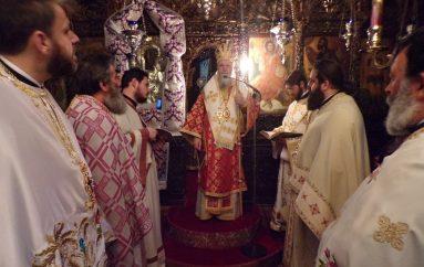 Η εορτή του Αγίου Σωφρονίου στο Χιλιομόδι Κορινθίας (ΦΩΤΟ)
