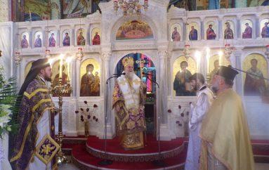 Η Β΄ Κυριακή των Νηστειών στην Ι. Μητρόπολη Κορίνθου (ΦΩΤΟ)