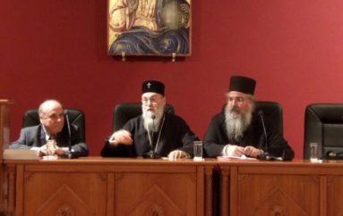 Ο Κοσμήτορας της Θεολογικής Σχολής Αθηνών στην Ι. Μ. Κορίνθου (ΦΩΤΟ)