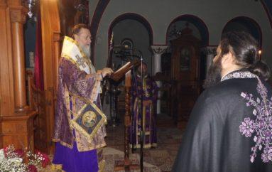 Προηγιασμένη Θ. Λειτουργία από τον Μητροπολίτη Κορίνθου (ΦΩΤΟ)