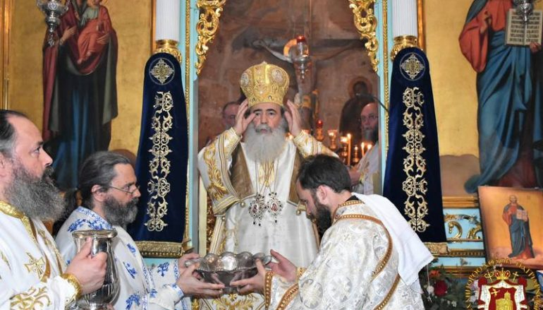 Η εορτή του Αββά Γερασίμου στο Πατριαρχείο Ιεροσολύμων (ΦΩΤΟ-ΒΙΝΤΕΟ)
