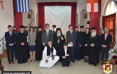 Σχολική εορτή για την 25η Μαρτίου στην Σχολή της Αγίας Σιών (ΦΩΤΟ-ΒΙΝΤΕΟ)