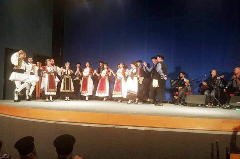 Εκδήλωση με τίτλο: «Ο Άι Βασίλης άργησε μία μέρα» στην Ι. Μ. Θεσσαλιώτιδος (ΦΩΤΟ)