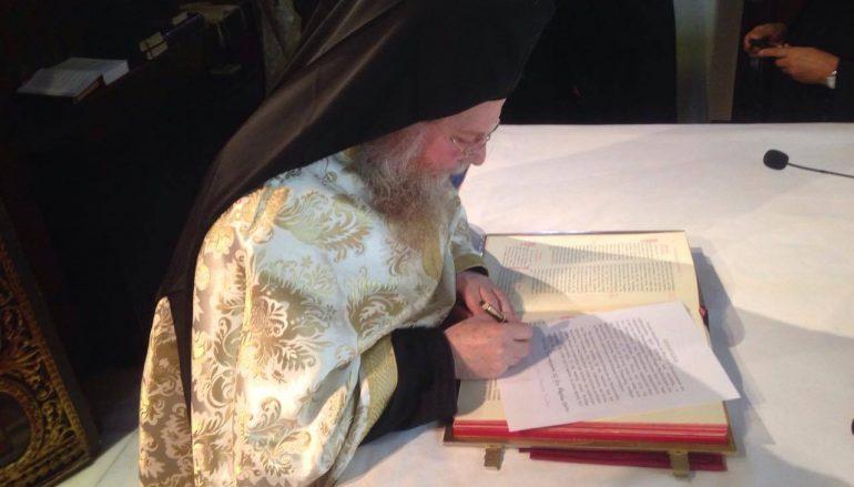 Το Μικρό και το Μεγάλο Μήνυμα του εψηφισμένου Επισκόπου Ευκαρπίας (ΦΩΤΟ)