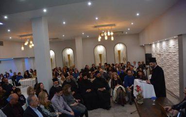 Ομιλία του Μαν. Σφακιανάκη στο Φιλόπτωχο ταμείο της ενορίας Μονεμβασίας (ΦΩΤΟ)