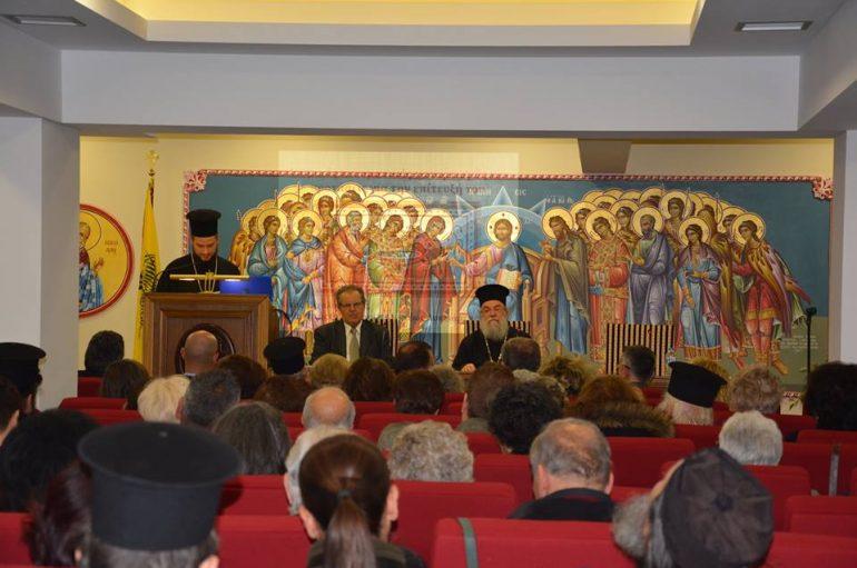 Διάλεξη για τον Πνευματικό Καταρτισμό στην Ι. Μ. Ελευθερουπόλεως (ΦΩΤΟ-ΒΙΝΤΕΟ)