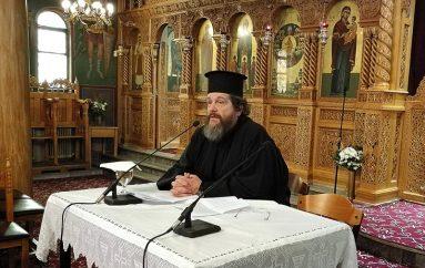 Ο π. Νικόλαος Λουδοβίκος στην 6η Ιερατική Σύναξη της Ι.Μ. Εδέσσης (ΦΩΤΟ)