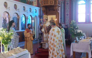 Η εορτή του δια κολλύβων θαύματος του Αγίου Θεοδώρου στο Κοιμητήριο Χαλκίδος (ΦΩΤΟ)