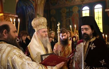 Η Κυριακή της Ορθοδοξίας στην Ι. Μ. Ναυπάκτου (ΦΩΤΟ)
