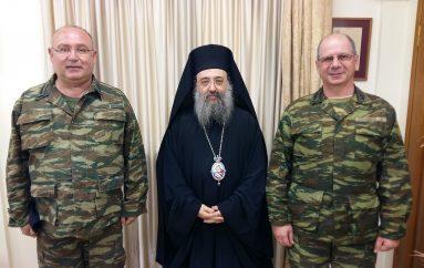 Ο νέος Διοικητής του ΚΕΤΧ στον Μητροπολίτη Πατρών