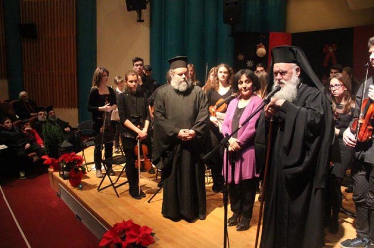 Συναυλία 25ετίας της Παιδικής-Νεανικής Συμφωνικής Ορχήστρας