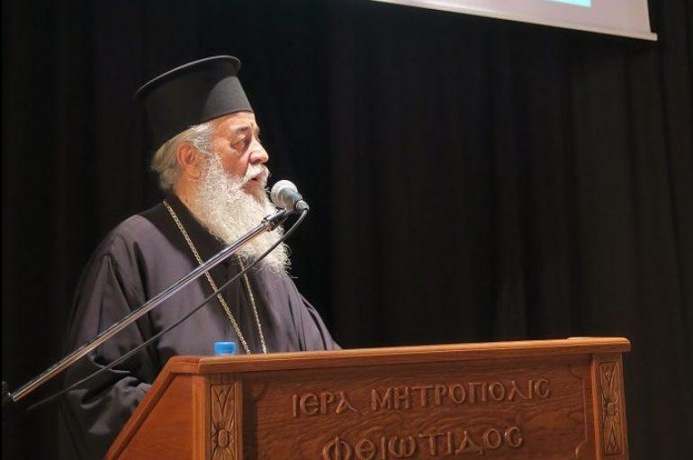 Ομιλία στην Ι. Μ. Φθιώτιδος για τον Μακαρ. Μητροπολίτη Χαλκίδος Νικόλαο Σελέντη (ΦΩΤΟ)