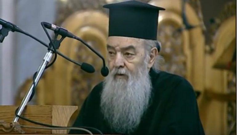 Η μετάνοια κατά την Παλαιά Διαθήκη από τον Μητροπολίτη Γόρτυνος