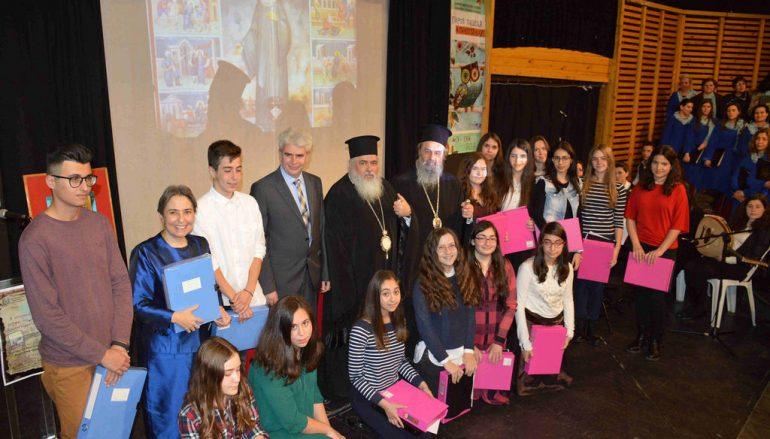 Εκδήλωση για τον Αγ. Χρυσόστομο Σμύρνης στην Ι. Μ. Νεαπόλεως (ΦΩΤΟ-ΒΙΝΤΕΟ)