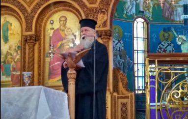 Ομιλία του Αρχιμ. Δανιήλ Αεράκη στον Ι. Ν. Κοιμήσεως Θεοτόκου Π. Φαλήρου (ΦΩΤΟ)