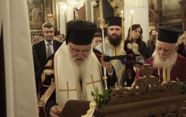"""Αρχιεπίσκοπος Αθηνών: """"Η Εκκλησία είναι φύλακας και φρουρός αυτού του τόπου"""" (ΦΩΤΟ)"""