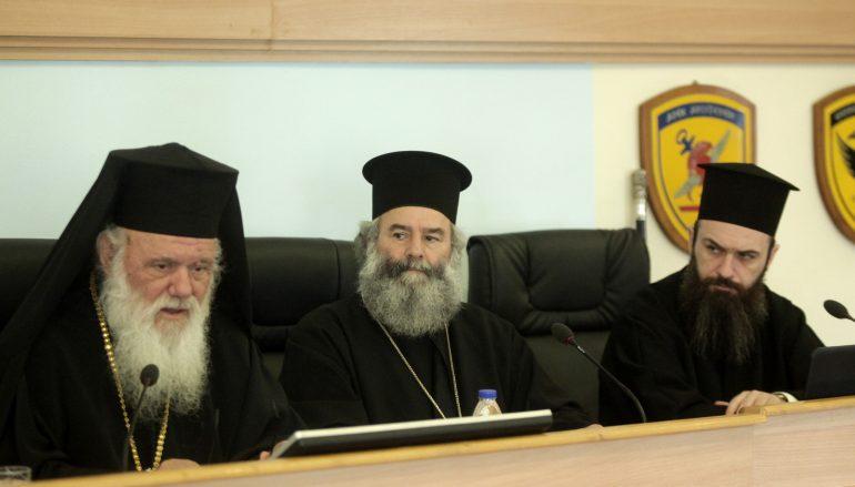 Αρχιεπίσκοπος Ιερώνυμος: «Κάθε οικογένεια είναι και ένα κρυφό σχολειό» (ΦΩΤΟ)