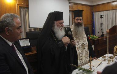 Ο Αρχιεπίσκοπος στα εγκαίνια αίθουσας του Επαγγελματικού Επιμελητηρίου (ΦΩΤΟ)