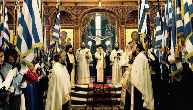 Η Εορτή του Ευαγγελισμού της Θεοτόκου στο Αγρίνιο (ΦΩΤΟ)