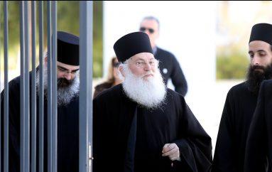 Αθωώθηκαν όλοι οι κατηγορούμενοι για την υπόθεση Βατοπεδίου (ΦΩΤΟ)