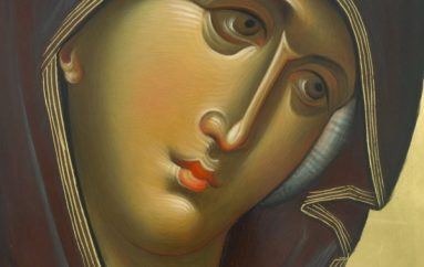 «Ο λιμήν» – του Μητροπολίτη Καστορίας