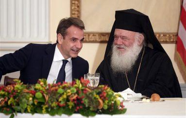 Δείπνο Αρχιεπισκόπου Ιερωνύμου με τον Κυριάκο Μητσοτάκη