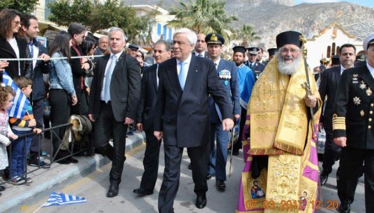Ο ΠτΔ στην Kάλυμνο για την επέτειο της ενσωμάτωσης των Δωδεκανήσων με την Ελλάδα (ΦΩΤΟ)