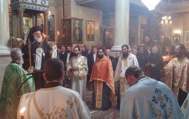 Αρχιμ. Νικόδημος Αθανασίου: «Ας ζούμε την σταυρική ζωή, διότι μόνο έτσι θα ζήσει ο κόσμος»