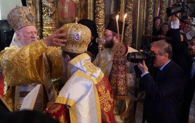 Χειροτονία του Επισκόπου Ευκαρπίας Ιεροθέου (ΦΩΤΟ)