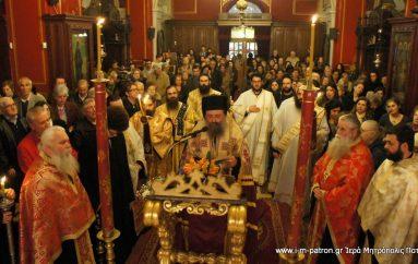 Οι Α' Χαιρετισμοί της Παναγίας στην Ιερά Μητρόπολη Πατρών (ΦΩΤΟ)