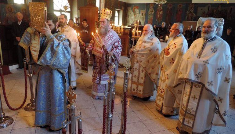 Πανήγυρις Αγίου Θεοδώρου στην Ιερά Μητρόπολη Άρτης (ΦΩΤΟ)